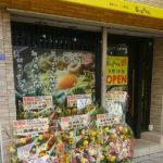 鍋焼きラーメンちゅるちゅる福島店