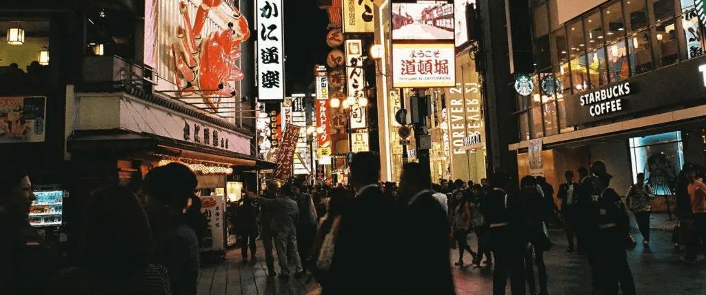 大阪スポットお店紹介