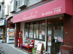 wasabee(ワサビー)ドッグカフェ