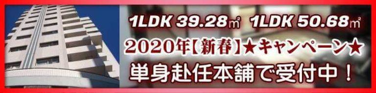 梅田 1LDKの家具付き賃貸