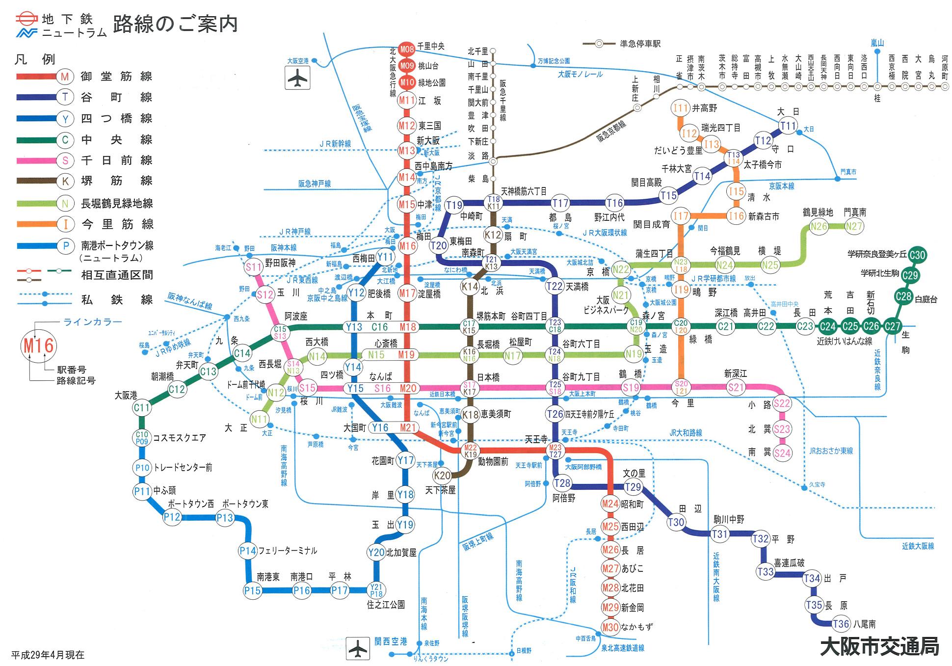 大阪市営地下鉄路線図<沿線マップ>