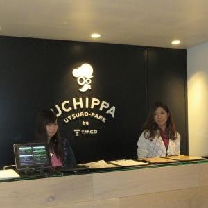 UCHIPPA UTSUBO-PARK(ゴルフ