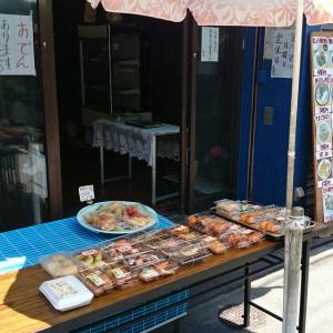 お惣菜、お弁当(天久)