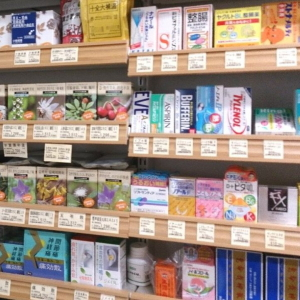 さくら薬品(薬店)