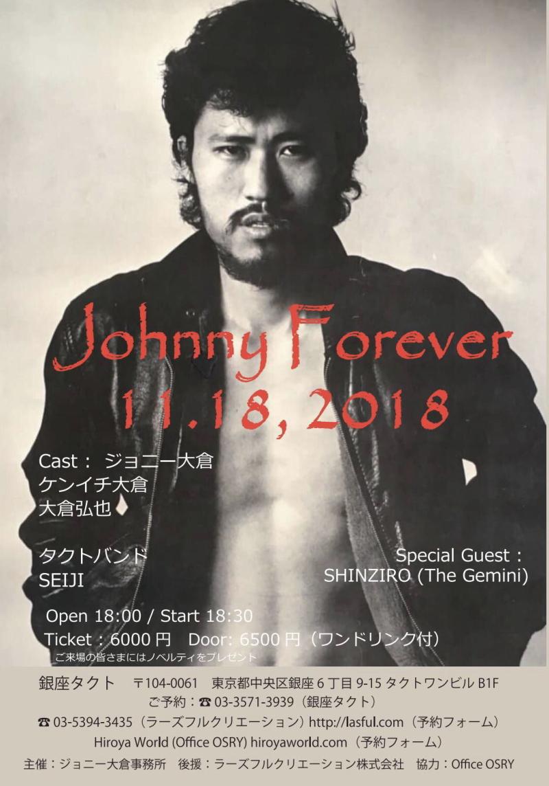 ジョニー大倉 11.18 銀座タクト